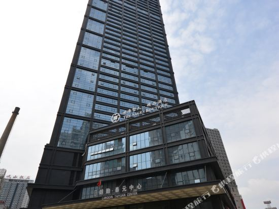 Hotels in Heping District, Shenyang | Trip.com
