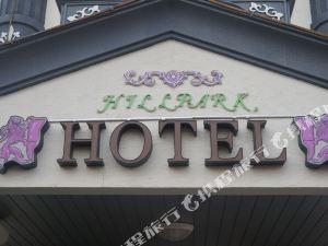 濟州島小山公園酒店(Hill Park Jeju)