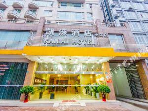 夾江凱淶酒店