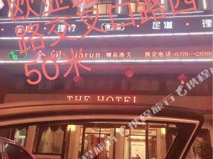 永城金潤精品酒店