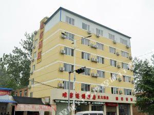 洛寧唯客酒店