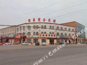 新鄉延津寶萊商務賓館