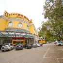 嵊州黃金海岸商務健康城