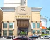 東莞波特曼商務酒店