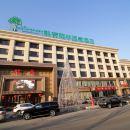 吉林隆晟熱帶雨林溫泉酒店