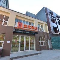 如家(北京石景山楊莊地鐵站店)(原楊莊西路店)酒店預訂