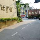 晉中都江賓館
