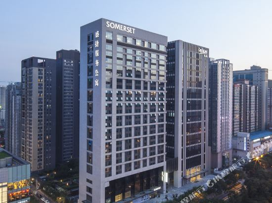 Shengjie Xindicheng Service Apartment Xi'an