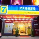 7天連鎖酒店(清遠連江路贏之城廣場店)