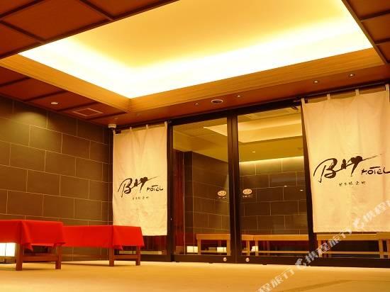 日本橋室町灣膠囊旅館