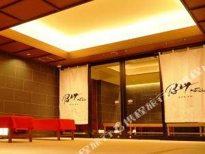 日本橋室町灣膠囊旅館(Nihonbashi Muromachi Bay Hotel)