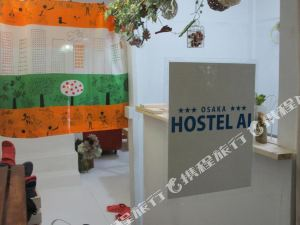 艾旅舍(Hostel Ai)
