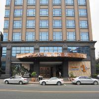 東莞常平天鵝湖酒店酒店預訂