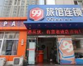 99旅館連鎖(北京亦莊店)