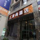 愛尚酒店(仁壽陽光店)