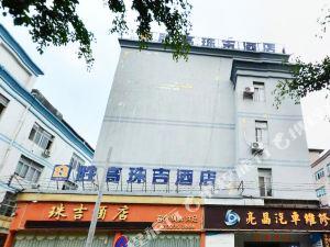 廣州勝高珠吉酒店(Shenggao Zhuji Hotel)