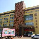 萊陽煙台魯花齊魯王府酒店