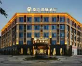 天目湖錦江都城度假酒店