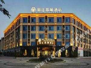 天目湖錦江都城度假酒店(Tianmu Lake Metropolo Jinjiang Hotel)