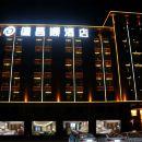 珠海德昌順酒店