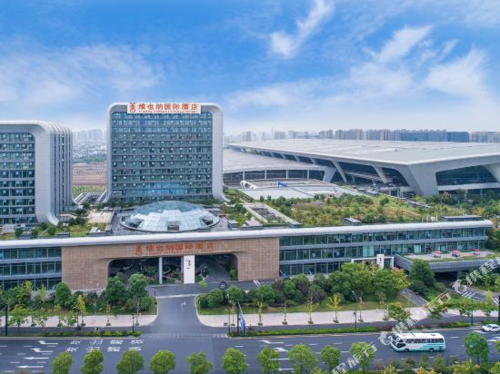 Vienna International Hotel (Hangzhou East Railway Station)