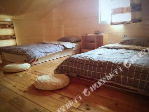興山木屋客棧