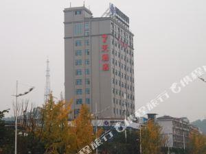 7天連鎖酒店(資陽松濤路店)(原萬達廣場店)
