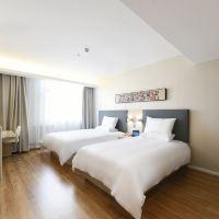 漢庭酒店(北京西紅門店)酒店預訂