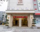 桐鄉華亭商務酒店
