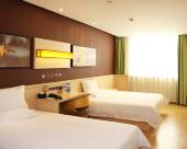 IU酒店(池州秀山門店)