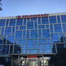 昆明機場海航商務酒店行政公寓