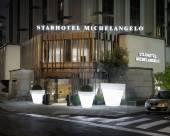 佛羅倫薩米開朗基羅星際酒店