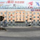 漢庭酒店(上海浦東機場店)