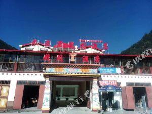 理縣藏閣酒店