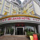 凱里錦江酒店