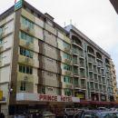 斗湖王子酒店(Prince Hotel Tawau)