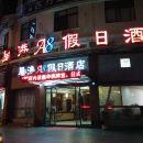龍泉星港A8假日酒店
