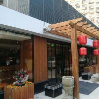 上海宜林君亭酒店酒店預訂