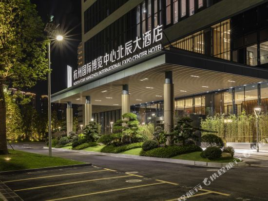 North Star Hangzhou International Expo Center Hotel