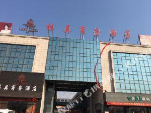 太康林奚商務酒店