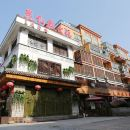 九華山花紅徽文化主題酒店