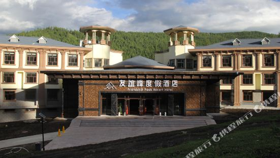 Kanas Friendship Peak Resort Hotel