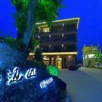 廣州半邊山休閒度假村酒店預訂