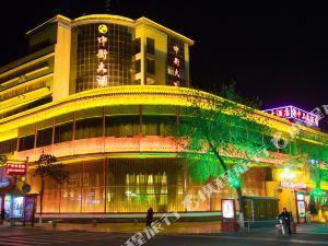 中衛大酒店