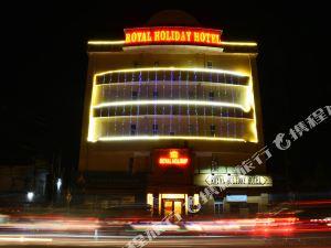 仰光皇家假日酒店(Royal Holiday Hotel Yangon)