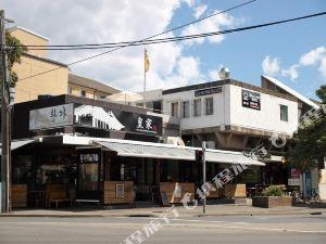 新羅山林小屋酒店(Shilla Lodge)