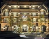 安尼克精品酒店