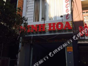 明華酒店(Minh Hoa Hotel)