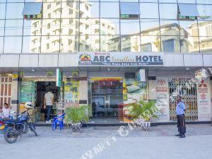 達累斯薩拉姆ABC旅行者酒店(ABC Travellers Hotel Dar Es Salaam)