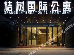 桔樹國際公寓(廣州珠江新城店)